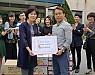 사진:서울특별시약사회, 서초구약사회 후원금전달