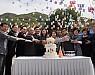 사진:개원13주년 기념식